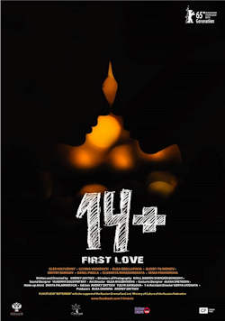 14+ FIRST LOVE is a 1998 Full Movie Free Online