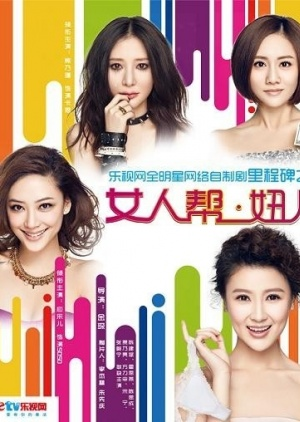 China Sex and The City Movie Free Online