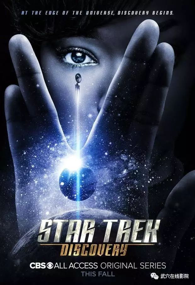 Star Trek: Discovery Season 2 TV series netlix