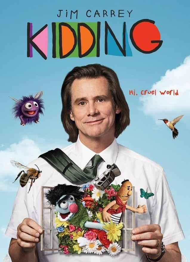 Kidding | Season 1 Premiere | Full Episode