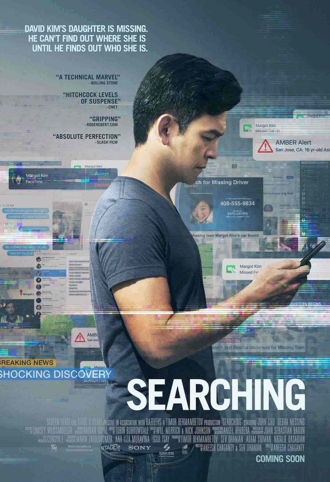 Searching (2018) Official Full Movie Free Online